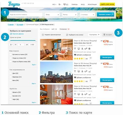 Болгарские сайты аренды жилья как определить ликвидность недвижимости